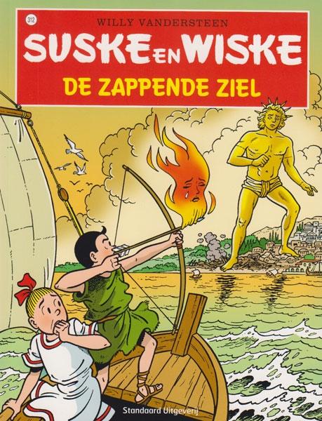 Suske en Wiske softcover nummer: 312. Hertekende cover.