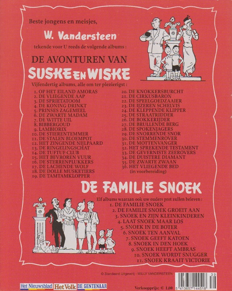 Suske en Wiske softcover VUM kranten uitgave NR: 35, 2005