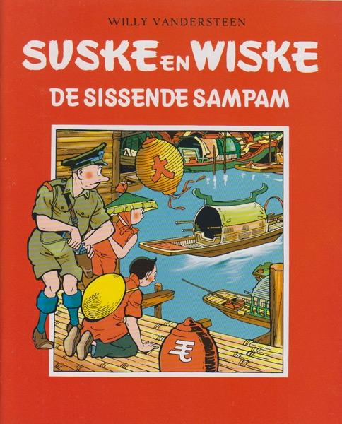 Suske en Wiske softcover VUM kranten uitgave NR: 48, 2005