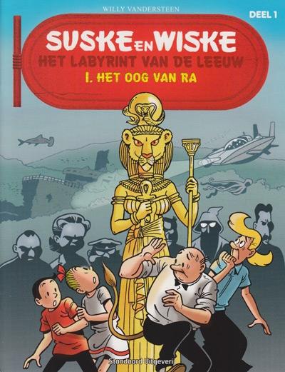 Suske en Wiske softcover Delhaize deel 1.
