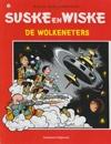 Suske en Wiske softcover nummer: 109. Oude cover.