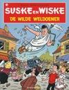 Suske en Wiske softcover nummer: 104. Hertekende cover.