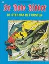 De Rode Ridder softcover nummer: 72. (VUM herdruk).