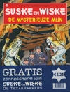 Suske en Wiske softcover nummer: 226 + Zonnescherm.