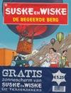 Suske en Wiske softcover nummer: 244 + Zonnescherm.