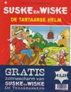 Suske en Wiske softcover nummer: 114 + Zonnescherm.