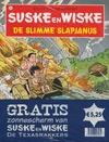 Suske en Wiske softcover nummer: 238 + Zonnescherm.