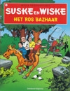 Suske en Wiske softcover nummer: 151 nc. (licht) beschadigd.