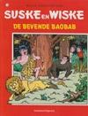 Suske en Wiske softcover nummer: 152. (licht) beschadigd.