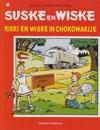 Suske en Wiske softcover nummer: 154. (licht) beschadigd.