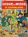 Suske en Wiske softcover nummer: 223 nc. (licht) beschadigd.