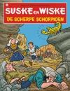 Suske en Wiske softcover nummer: 231 nc. (licht) beschadigd.