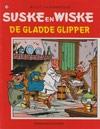 Suske en Wiske softcover nummer: 149. Oude cover.