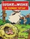Suske en Wiske softcover nummer: 117. Hertekende cover.