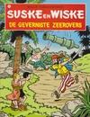 Suske en Wiske softcover nummer: 120. Hertekende cover.