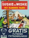 Suske en Wiske softcover nummer: 96 + Fietszadelhoes.