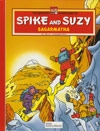 Spike and Suzy Hardcover Sagarmatha.