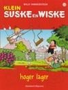 Klein Suske en Wiske softcover nummer: 12. (licht) beschadig