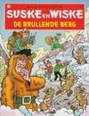 Suske en Wiske softcover nummer: 80. Hertekende cover.