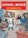 S & W, in het kort: De kokende kei.