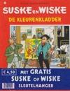 Suske en Wiske softcover nummer: 223 + Sleutelhanger.
