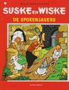 Suske en Wiske softcover nummer: 70. Oude cover.