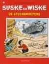 Suske en Wiske softcover nummer: 130. Oude cover.