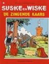 Suske en Wiske softcover nummer: 167. Oude cover.