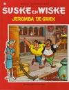 Suske en Wiske softcover nummer: 72. Oude cover.