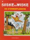 Suske en Wiske softcover nummer: 146. Oude cover.